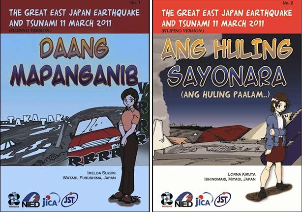 """1—  """"Daang Mapanganib"""" by Imelda Suzuki 2—  """"Ang Huling Sayonara"""" by Lorna Kikuta"""