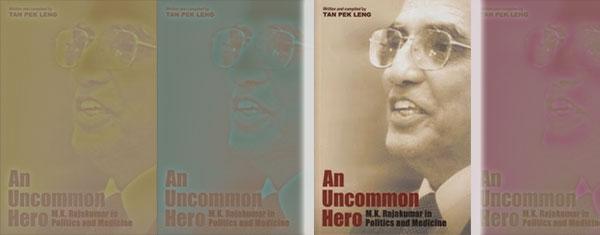 uncommon-hero-2