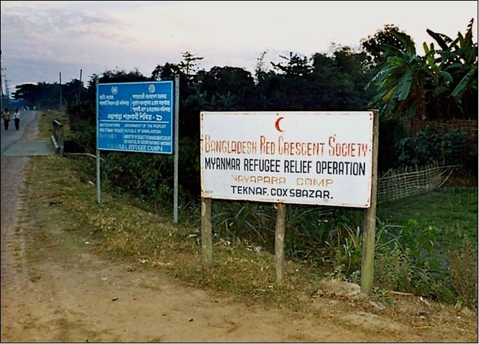 Plate 6: Entrance to Nayapara camp for Rohingya refugees. Photograph: Willem van Schendel, 2001