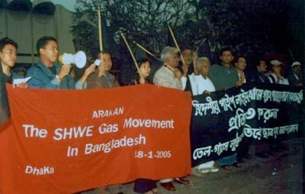 Plate 8: Arakanese and Bangladeshi demonstrators against the Shwe gas project, Dhaka, 18 January 2005. Source: www.oilwatch.org.ec/english/galeria.htm
